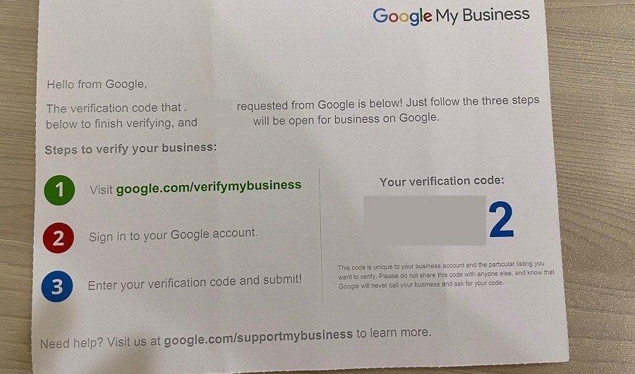 Google My Business Verification Code